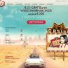 Willkommensbonus von 200 Euro auf die erste Einzahlung im 777 Casino